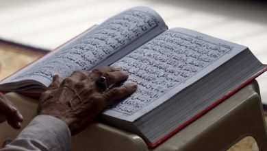 Photo of Is mandatory reading of the Quran at universities really important?