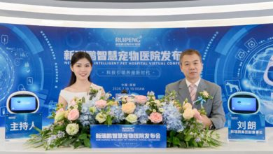 Photo of Leading the Industry, NEW RUIPENG's Veterinary Care Enters AI Era